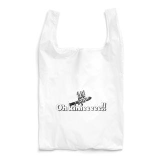 Oh kinieeeee!!シリーズ(ロケット) Reusable Bag