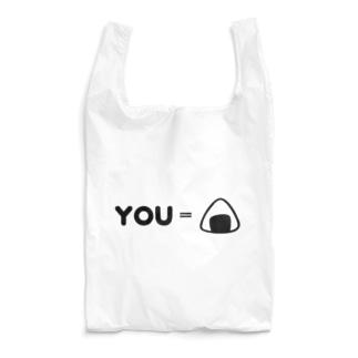 真実 Reusable Bag