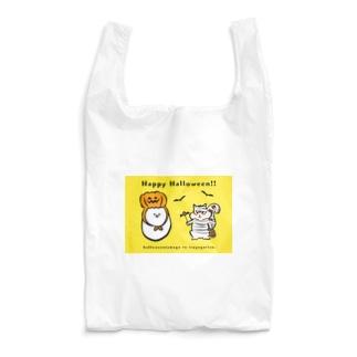 ハロウィンたまごと強がリス(黄色) Reusable Bag