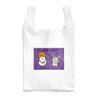 ハロウィンたまごと強がリス(紫) Reusable Bag
