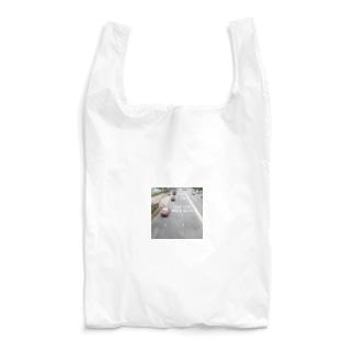 TAXI Reusable Bag