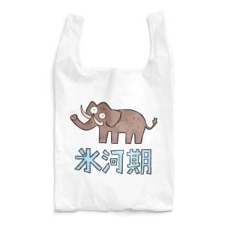 氷河期 Reusable Bag