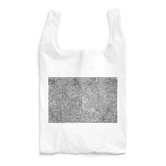 Witness me... Reusable Bag