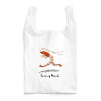 走るむき海老 Reusable Bag