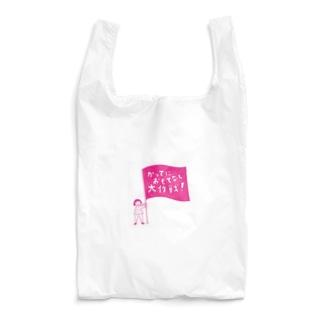 かってにおもてなし子ちゃん(白) Reusable Bag