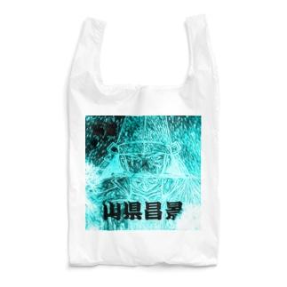 山県昌景 Reusable Bag