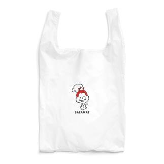 SALAMAT Reusable Bag