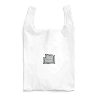 #destroyonly Reusable Bag