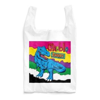 CB ZAURI Reusable Bag