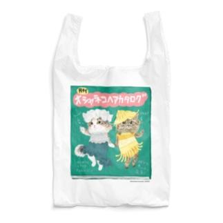 オシャネコヘアカタログ Reusable Bag