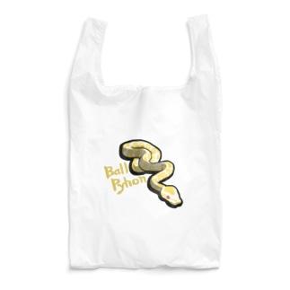 ボールパイソン(アルビノ) Reusable Bag