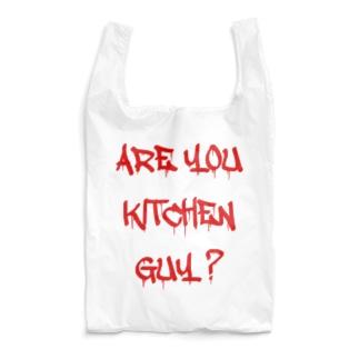 KITCHEN GUY Reusable Bag