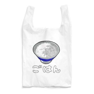 ごはん。 Reusable Bag
