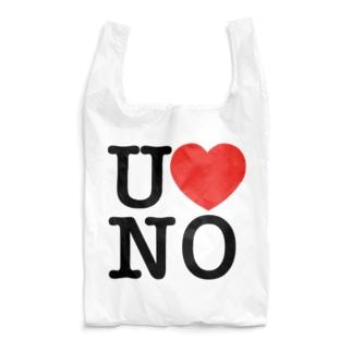 I LOVE UNO(黒文字) Reusable Bag