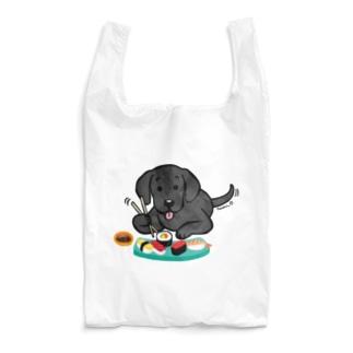 お寿司大好き黒ラブ Reusable Bag
