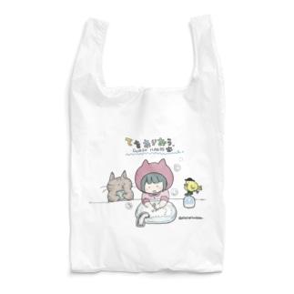 手を洗おう Reusable Bag