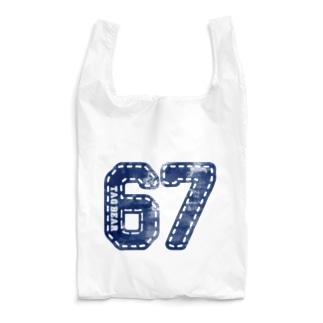 67 Reusable Bag