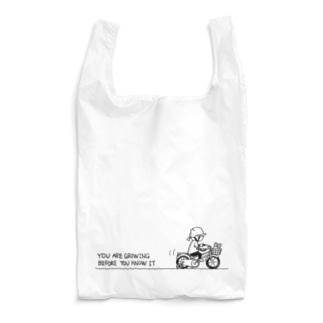 いつの間にか成長してる Reusable Bag
