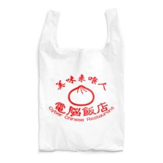 電脳飯店 Reusable Bag