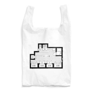 変な間取り Reusable Bag