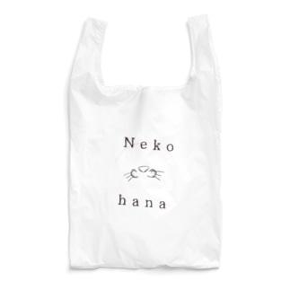 猫鼻 Reusable Bag