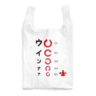 CT73ランドルト環_A Reusable Bag