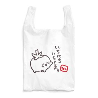 いちにちいちとま。 Reusable Bag