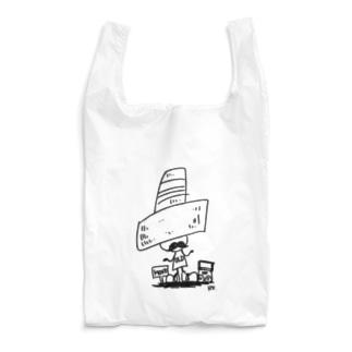 NO-HUMAN Reusable Bag