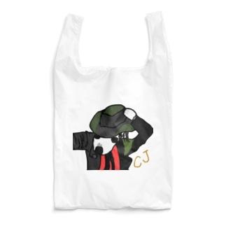 CJ Reusable Bag