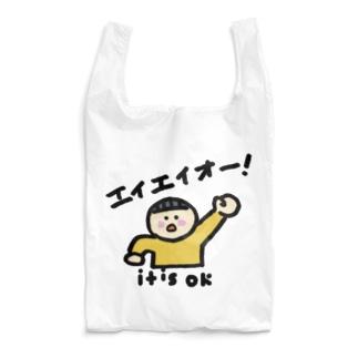 エイエイオー! Reusable Bag