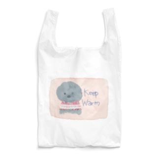 Keep warm Reusable Bag
