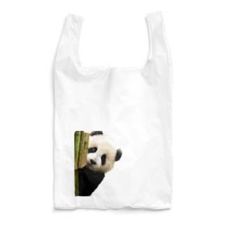 可愛いあの子 Reusable Bag