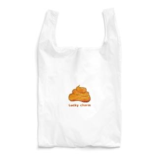 Lucky charmぅんち Reusable Bag