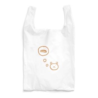 くまと、鮭の切り身。 Reusable Bag