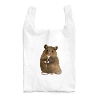 【KAMAP】CAFE Reusable Bag