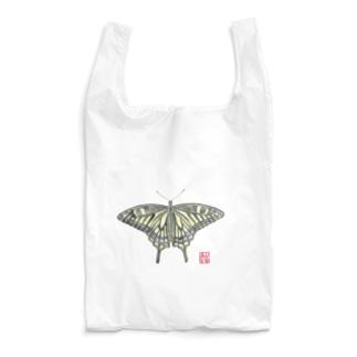 ナミアゲハ Reusable Bag