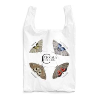 Catocala Colours Reusable Bag
