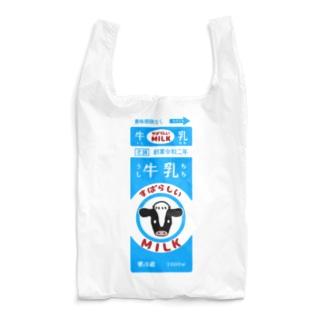 すばらしい牛乳 Reusable Bag