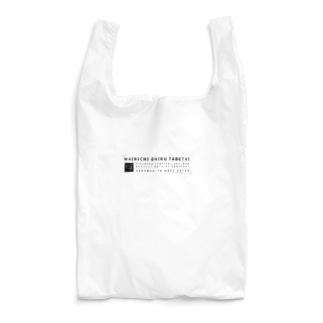 さりげなお肉エコバック Reusable Bag