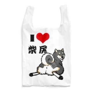 I LOVE 柴尻(黒柴) Reusable Bag