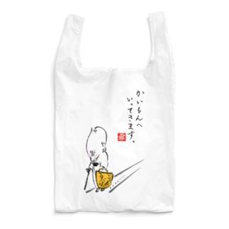 かわいい爺シリーズ(買い物編) Reusable Bag