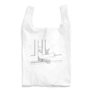 toppa Reusable Bag