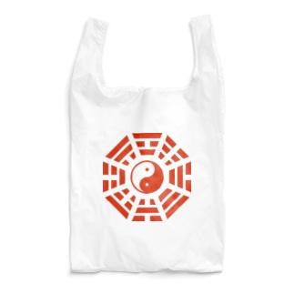 太極八卦(赤)mini Reusable Bag