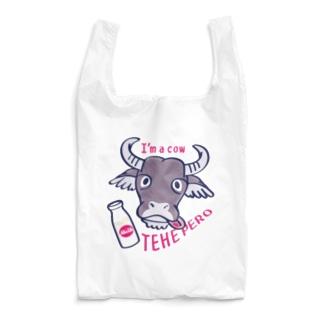 CT78水牛くんB*A Reusable Bag