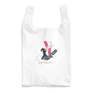 光速損切り Reusable Bag