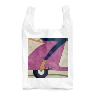 Delivery? Yes, we do! Reusable Bag