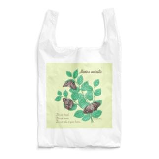 アカボシゴマダラとエノキ Reusable Bag
