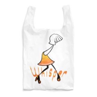 カクテル ウィスパー Reusable Bag