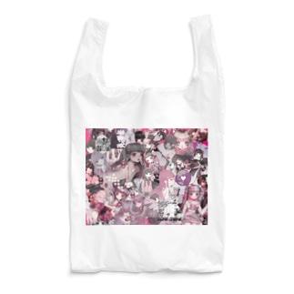 混沌 Reusable Bag