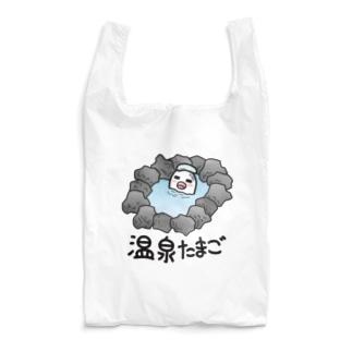 温泉たまご Reusable Bag